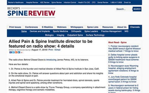 Screenshot of an article about the radio show Behid Closed Doors.